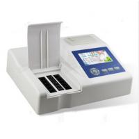 思普特茶叶安全检测仪 SPT/HHX-SJ10CY