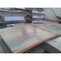 瓦楞集装箱钢板厂家丨鞍钢箱板信阳代理商丨SPA-H耐大气腐蚀钢