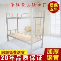 生产厂家宿舍铁架床-特卖-双层铁架床-宿舍铁架床尺寸_图片