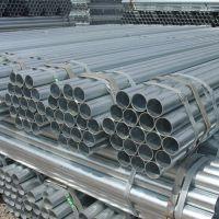薄壁镀锌焊管厂家/小口径热镀锌焊管价格/里外双镀锌管规格