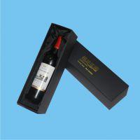 佳鹏纸品 精品彩盒 手工制作礼盒 高档工艺盒 红酒盒 质量保证
