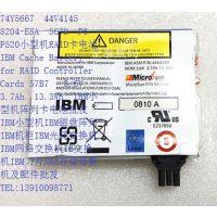 2757 5708 53P0941 BJWY AS400 小型机阵列卡RAID电池批发