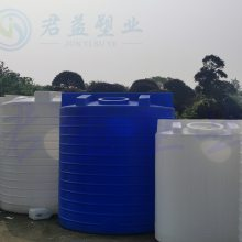 上海5000L塑料罐 5立方搅拌桶水处理专用pe储罐
