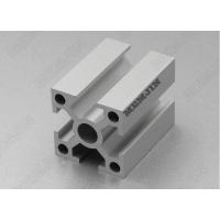 供应工业铝型材(MJ-8-3030D)价格