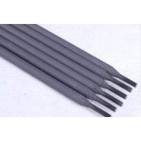 河南碳化钨气焊条- 碳化钨气焊条