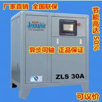 青岛活塞空压机永磁变频空压机