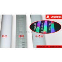 LED数码管10W180g厚料 工厂直销 双重灌胶技术-推荐灵创照明