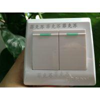 上海菲克苏FX-T300 桌式光纤激光打标机