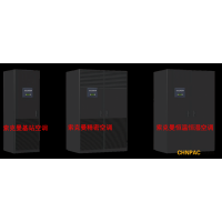 成都索克曼PDF030A优质机房专业空调