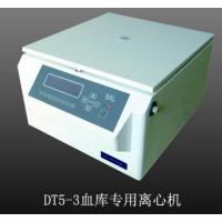 DT5-3 血库专用离心机 型号:DT5-3