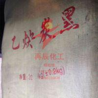 广州现货代理 国标乙炔炭黑 超导电硅胶专用乙炔炭黑