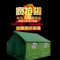 亚图久泰防寒一居室军工帆布加厚棉帐篷施工救灾工地工程帐篷户外民用防雨帐篷布