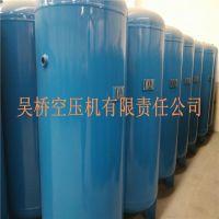 厂家直销一批空压机配套储气罐不锈钢罐