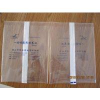 医用立体中封袋、立体透析纸条袋、生产厂家直销、可订制
