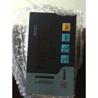 厂家正品【XK3101】配料控制器