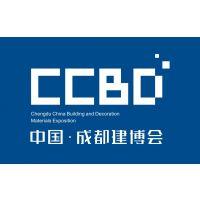 2017第十七届中国成都建筑及装饰材料博览会-墙面装饰材料展(2017成都墙材展)