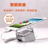 重庆手机防盗器 苏宁国美手机卖场防盗系统