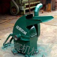 养殖专用饲料粉碎机 自动进料秸秆粉碎机操控方便