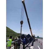 程浩(CH-GF)太阳能 宁夏 石嘴山 固原 甘肃 太阳能供电系统
