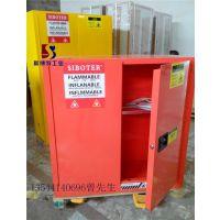 工业30加仑化学品防爆柜
