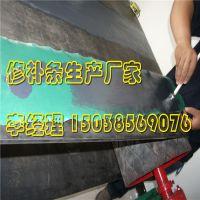 EP100皮带修补条,煤矿输送机皮带修补条生产厂家