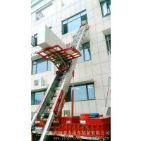 威海高丽亚28米高空作业云梯车工程租赁搬家公司空调安装室外机安装高空防水作业