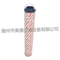 HYDAC 贺德克滤芯2600R010BN4HC