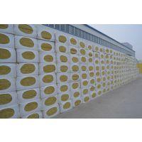 万瑞岩棉保温板物美价廉岩棉板信息