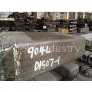 Casting 904L Stainless Steel Ingots For Marine Drilling Platform