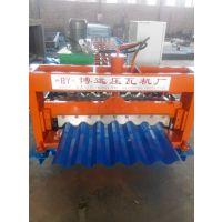 750型压瓦机博远压瓦机厂生产供应
