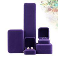 高档紫绒首饰包装盒饰盒耳钉戒指盒项链手镯玉器吊坠盒