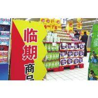 急求食品过期销毁焚烧都是怎么销毁的,上海经过认可的销毁食品单位