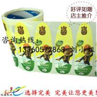 洗发水标签印刷厂 护发素标签定做 日化产品不干胶
