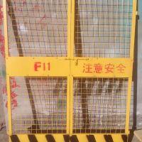 拓通施工电梯防护门,施工升降机楼层防护门,电梯安全门,楼梯井道安全门