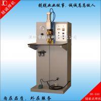 供应储能电阻焊:碰焊点焊加工制造 西乡焊接加工厂家