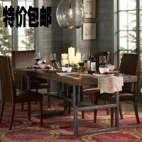 美式乡村铁艺餐桌铁艺茶几办公桌工作台复古风格长桌实木家具包邮