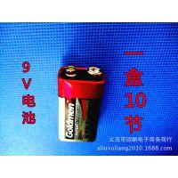 9V干电池 碱性电池 玩具遥控车 报警器 专用电池