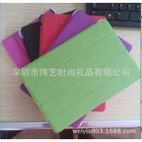足球纹iPadmini2/3/4/5仿皮pu人造革保护套订制l糖果色左右开LOGO