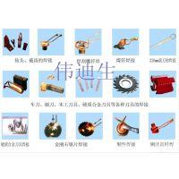 供应探矿钻头高频焊接设备、金属高周波焊接机