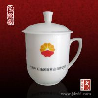 广告礼品陶瓷厂家 陶瓷茶杯价格