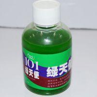 正品批发 台湾101添加剂香精小药 绿天使 草鱼促食剂