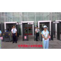供应广东安盾AD-2280普通型数码金属探测门、安检门