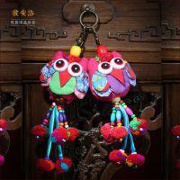 云南民族风挂件钥匙扣淘宝一件代发布艺毛球动物车饰