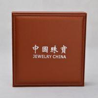 猪皮纹皮革珠宝项链包装盒 珠宝首饰盒 小额批发 项饰盒