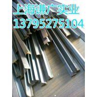 上海T型钢 上海T型钢价格行情.幕墙专用40*40*5T型钢现货供应