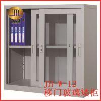 【广州锦汉】移门玻璃文件柜 玻璃柜 广东文件柜批发 拆装柜定做