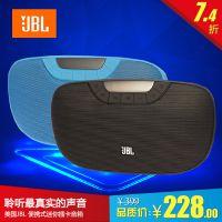 JBL SD-21 便携多功能插卡 户外迷你音响收音机播放 特价