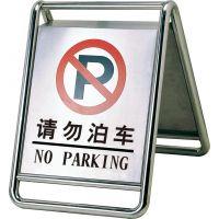晨奇隆酒店用品停车牌 不锈钢停车牌 折叠式停车牌