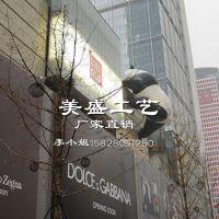 成都大型熊猫雕塑 玻璃钢熊猫 户外广场大型动物雕塑 仿真熊猫