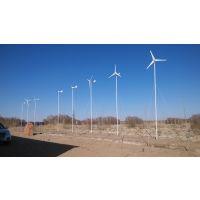 甘肃省 兰州 武威1kw风力发电机组 太阳能发电机
